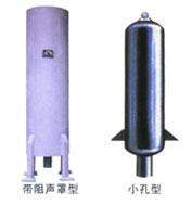 排汽消音器